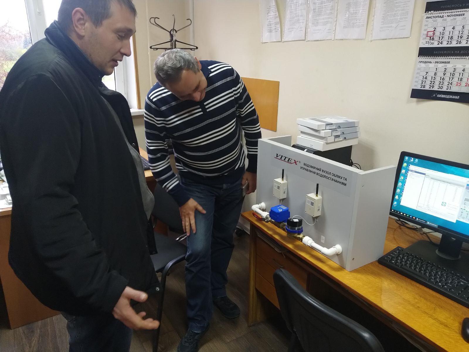 Тестирование беспроводного оборудования учета и управления водоснабжением